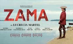 07.06.18. Zama (Argentina), CH-D